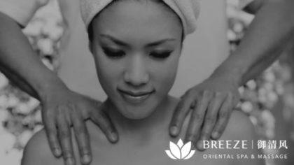 benefits-of-regular-massage-sessions-best-massage-in-taguig