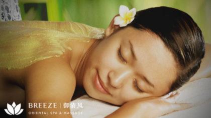 best-asian-massage-in-bgc