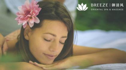 best-body-massage-in-metro-manila