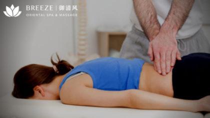 best-massage-in-metro-manila