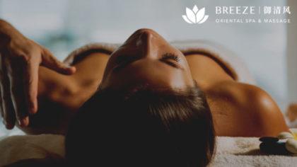 different-types-of-massage