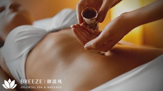 full-body-massage-in-metro-manila