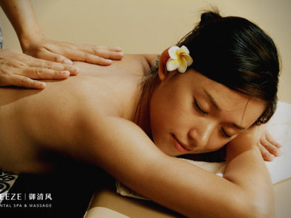 ancient-chinese-massage