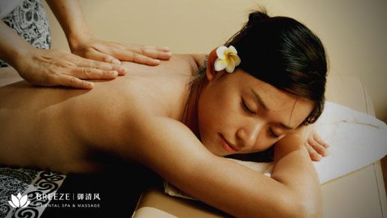 ancient-chinese-massage