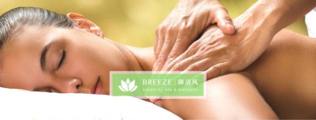 massage-spa