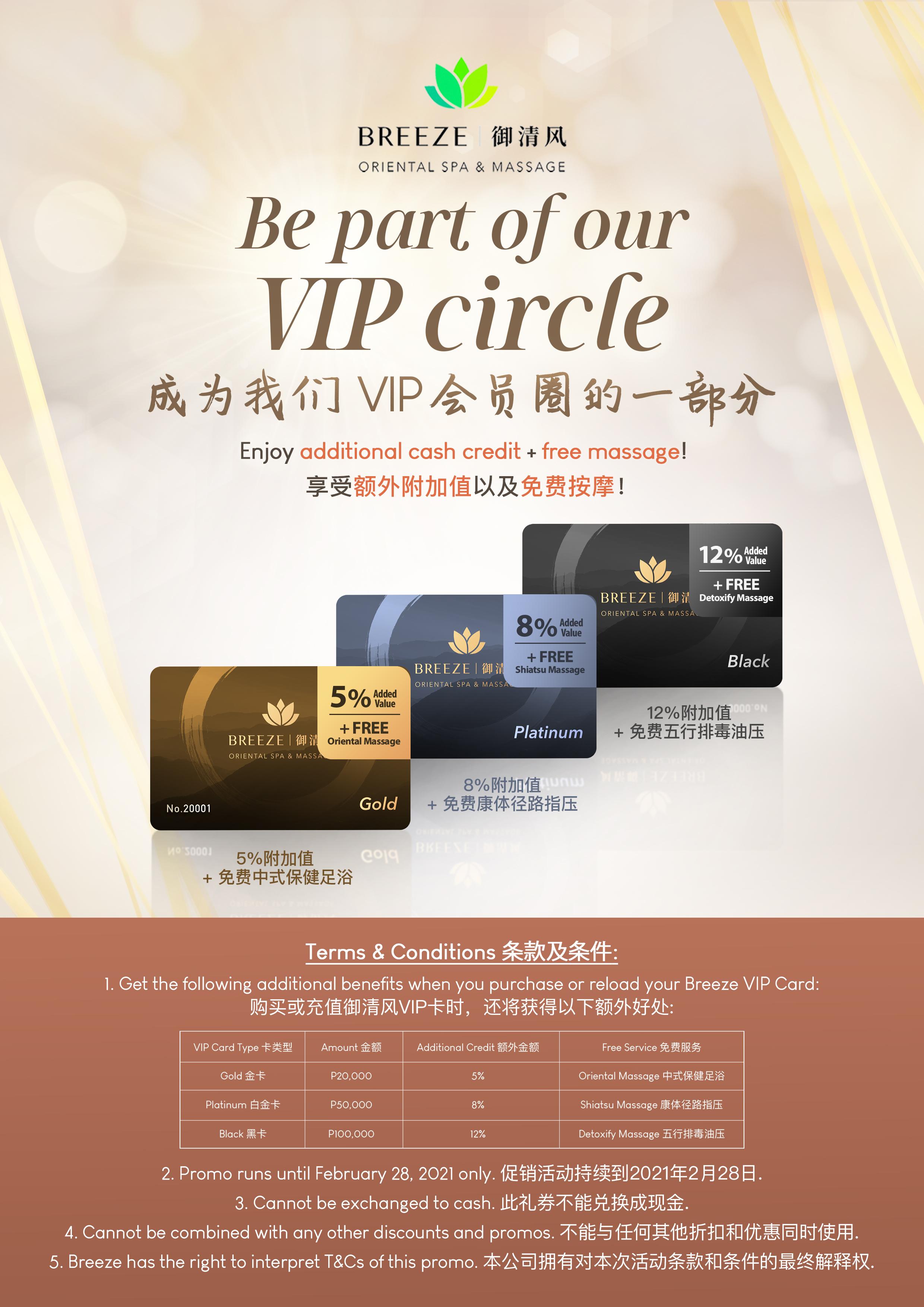 VIP Card Promo Eng & Chi - A4 (1)