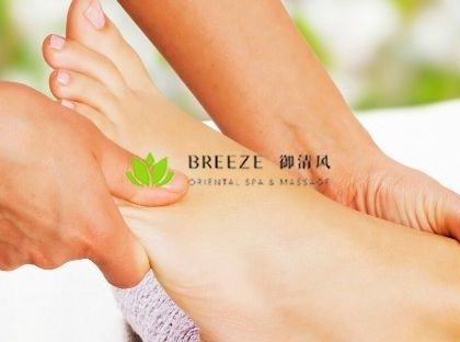 foot-massages-bgc-article
