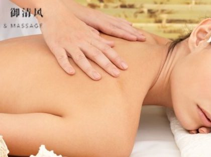 best body massage makati