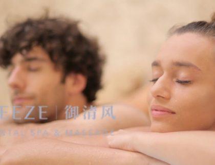 couples spa makati