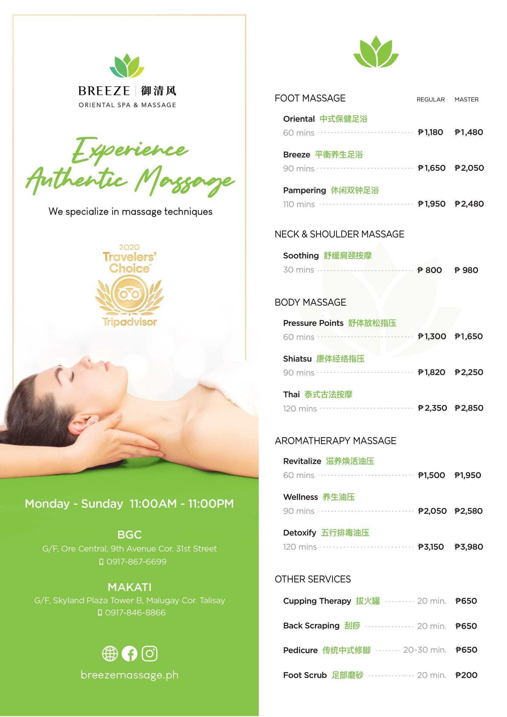 updated-services-menu-breeze-oriental-spa-massage